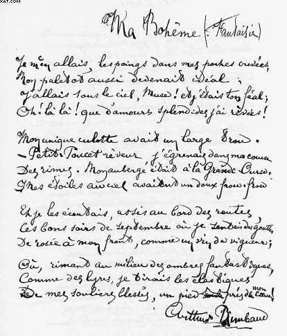"""Manuscrit du poème """"Ma bohème"""" d'Arthur Rimbaud (1854 - 1891)"""